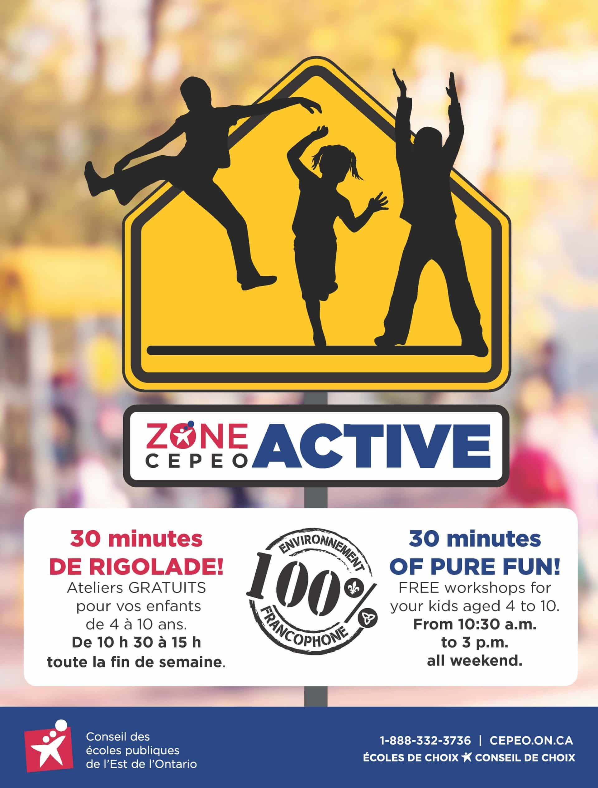 pub_zone_active_cepeo