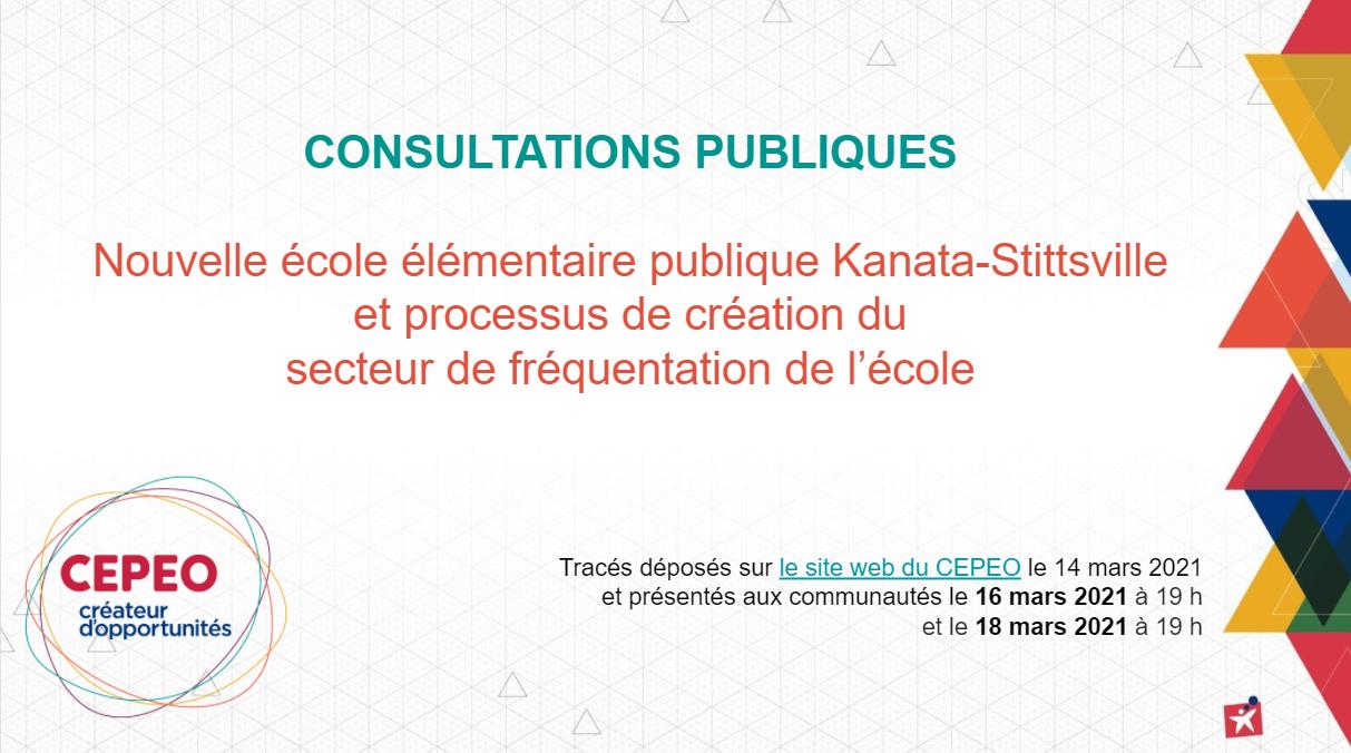 Consultations publiques